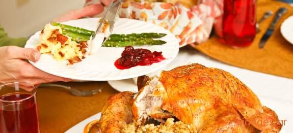 Γέμιση γαλοπούλας με κινόα - συνταγές μαγερικής - www.sidages.gr