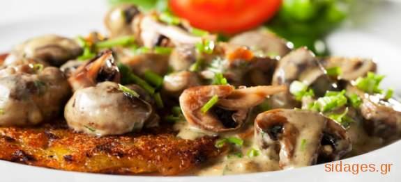 Μανιτάρια αλά κρεμ - συνταγές μαγειρικής - μανιτάρια