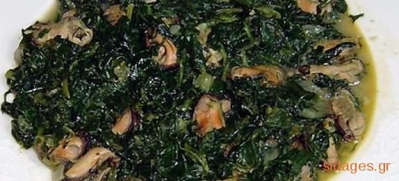 Σπανάκι με μύδια - www.sidages.gr