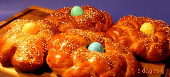 Τσουρέκι - Τσουρέκια πασχαλινά - Πάσχα - Ανάσταση