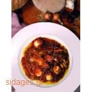 Μανιτάρια Στιφάδο - www.sidages.gr