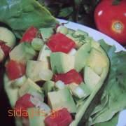 Σαλάτα αβοκάντο - www.sidages.gr