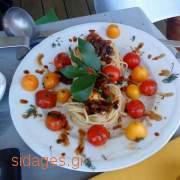 Σπαγγετι με κουμ-κουατ και καραμελωμενα ντοματακια - www.sidages.gr