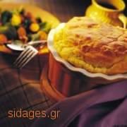 Σουφλέ με ψωμί- www.sidages.gr