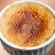 Κρέμ μπρουλέ με γλυκιά κολοκύθα - συνταγές ζαχαροπλαστικής - γλυκά