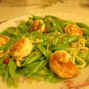 Φασολάκια με γαρίδες