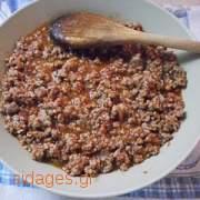 Κιμάς - www.sidages.gr