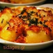 Κυβάκια πατάτας και τυριού