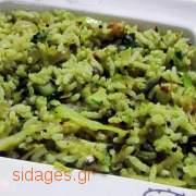 Λαχανόρυζο με σταφίδες