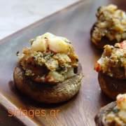 Μανιτάρια γεμιστά με φέτα και σπανάκι - συνταγές μαγειρικής