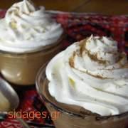 Μους σοκολάτας με δαμάσκηνα - συνταγές μαγειρικής & ζαχαροπλαστικής - γλυκά