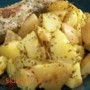 Πατάτες ψητές με κύμινο - www.sidages.gr