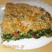 Πίτα με σπανάκι, πράσο και μυρωδικά - συνταγές μαγειρικής