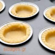 Τραγανή ζύμη για τάρτες - συνταγές μαγερικής - www.sidages.gr