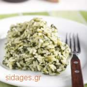 Σπανακόρυζο - ρύζι - λαχανικά - συνταγές μαγειρικής