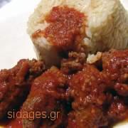 Σουτζουκάκια νηστίσιμα (με ρεβίθια)