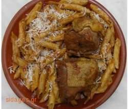 Παστιτσάδα Κερκυρέϊκη- www.sidages.gr