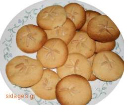 μπισκότα αμυγδάλου -almond cookies