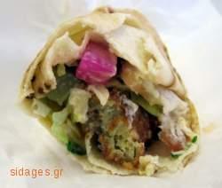 Αραβικές πίτες με λαχανικά - συνταγές μαγειρικής & ζαχαροπλαστικής