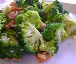 σαλάτα μπρόκολο