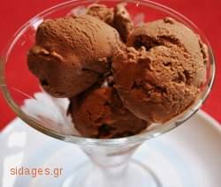 Σπιτικό παγωτό σοκολάτα