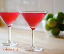 Cosmopolitan - www.sidages.gr