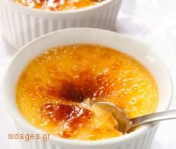 συνταγές μαγερικής - www.sidages.gr