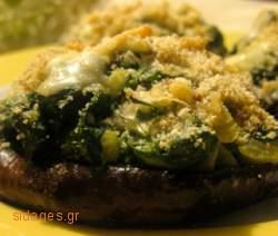 Μανιτάρια  πορτομπέλο σωτέ με σπανάκι - συνταγές μαγειρικής