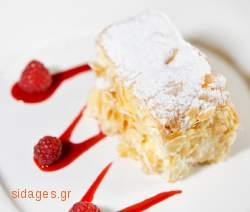 Μιλφέιγ (Milles feuilles) - συνταγές για γλυκά