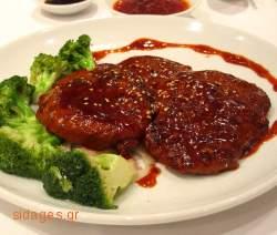 Ψαρονέφρι μαριναρισμένο με γλυκιόξινη σάλτσα και μυρωδικά