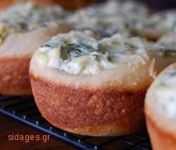 Ψωμάκια με σπανάκι και τυρί