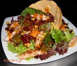 Σαλάτα μεξικάνικη Mexicalli