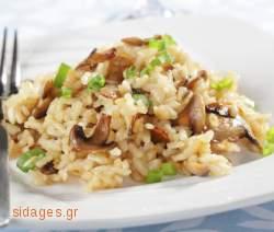 Ριζότο αλά μιλανέζε - www.sidages.gr