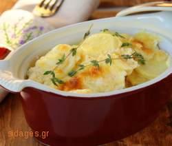 Πατάτες αλά κρέμ - www.sidages.gr
