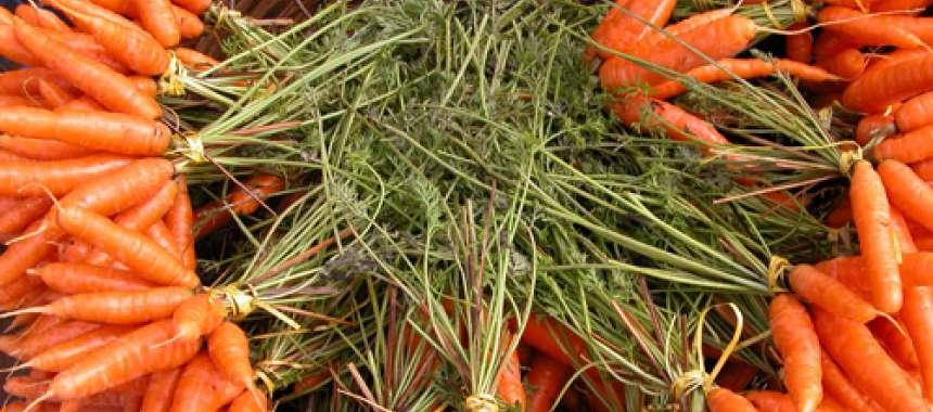 Καραμελωμένα καρότα - συνταγές μαγειρικής - λαχανικά