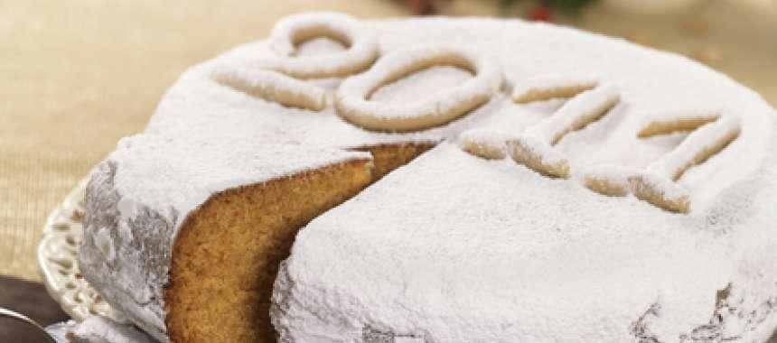 Βασιλόπιτα Πρωτοχρονιάτικη - Χριστουγεννιάτικες συνταγές